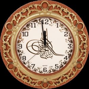 saatbanner